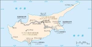 300px-Cy-map-ja