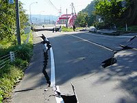 200px-Chuetsu_earthquake-Yamabe_Bridge