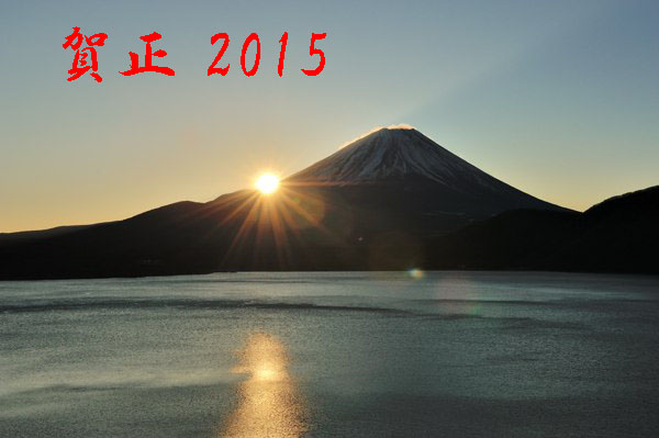 2012123001